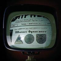 Army Of The Universe - Mother Ignorance CD