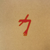 Swans - The Glowing Man 2CD + DVD