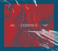 Raison D'Etre - Xibipiio. In and Out of Experience CD