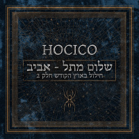 Hocico - Shalom From Hell Aviv (Limited Edition) CD
