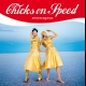 view Chicks On Speed - Artstravaganza 2LP