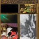 view Sonic Youth - Sister CD