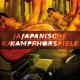 view Japanische Kampfhörspiele - The Golden Anthropocene CD