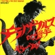 view Guitar Wolf - T-Rex From A Tiny Space Yojouhan CD