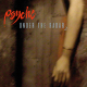view Psyche - Under the Radar 2 (Collection of Rarities) CD